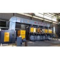 催化燃烧废气处理设备活性碳吸脱附除臭工业净化RCO催化装置