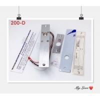 YJSA/壹佳锁安暗装电插锁200-D 门禁电子刷卡锁可选遥