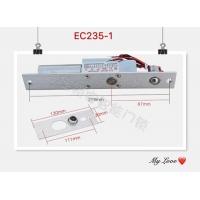 LCJ 力士堅 EC235-1 碰珠型電插鎖 門禁電鎖 延時