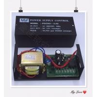 門禁電源/直銷LCJ電鎖電源/POC901-2.6X電源
