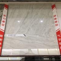 淄博厂家客厅餐厅防滑耐磨大理石地砖600X1200
