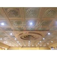 彩繪藝術吊頂古建佛堂寺廟裝飾