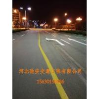 河南道路标线漆,河南热熔型涂料价格,河南高速划线