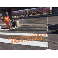 山西热熔型涂料供应,道路标线漆最新价格