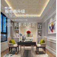 苏州竹木纤维墙板集成墙面 全屋设计 别墅全屋设计整装 饭店装
