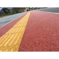 海東市 彩色透水地坪多少錢 彩色透水混凝土材料銷售公司