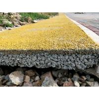 怀化市 透水混凝土增强剂厂家  透水混凝土粘合剂价格