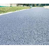 透水地坪胶粘剂 透水混凝土胶结剂 透水地坪胶粉生产厂家
