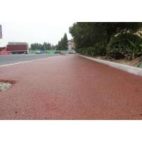 长寿区 透水混凝土保护剂 透水混凝土颜料  送货到工地