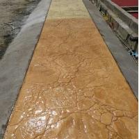 宜宾市彩色压印地坪批发 混凝土压模路面材料 压花地坪厂家