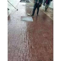 甘孜水泥压花路面 混凝土压模地坪 彩色压印混凝土价格