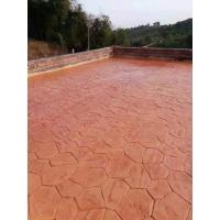 都匀市 彩色压花地坪材料 水泥压花地坪 混凝土压印地坪厂家