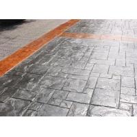 彭水县 彩色压模砼 压印混凝土 艺术压印地坪