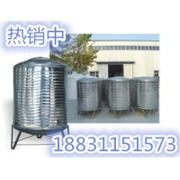 石家庄供应不锈钢储水罐