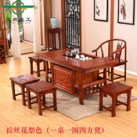 仿古实木家具榆木茶桌椅组合 新中式功夫茶水桌泡茶宝鼎茶台简约