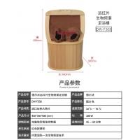 徐州足浴桶