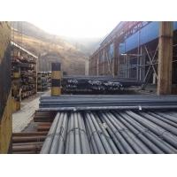 萊鋼碳結鋼45#圓鋼