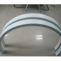 会所造型铝方通 弧形铝方通树形厂家订做 商场铝方通