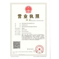 重庆营业执照300K以下