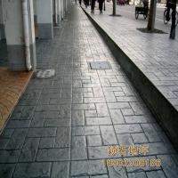 压花地坪彩色水泥压模地坪 生态彩色混凝土艺术地坪压印路