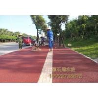 重庆 彩色水泥透水地坪 透水地坪专用粘结剂 生态透水地坪