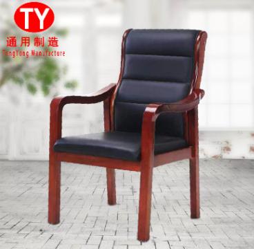 实木框架麻将职员椅 办公椅子会议靠背椅 实木扶手会议椅办公椅