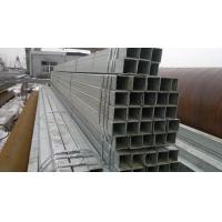 供应Q345方管现货90x90x4.5镀锌方管、天津含税报价