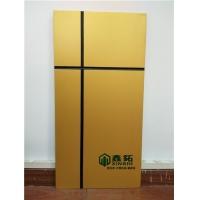 氟碳漆 外墙漆外墙涂料价格厂家直销 广东氟碳漆品牌青藤树漆