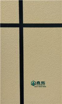 批砂漆 质感砂胶漆 外墙漆价格厂家直销 广东砂胶漆品牌青藤树