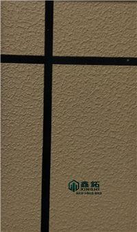 拉毛漆外墙涂料 弹性拉毛外墙漆厂家价格直销 广东品牌青藤树漆
