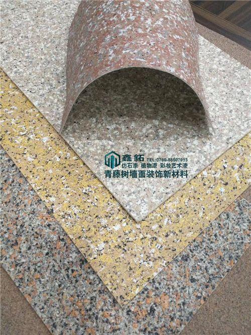 軟石 軟瓷 柔性石材 板巖廣東生產廠家價格直銷外墻軟石漆