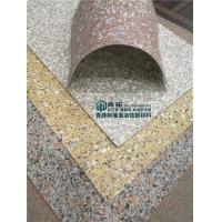 软石 软瓷 柔性石材 板岩广东生产厂家价格直销外墙软石漆