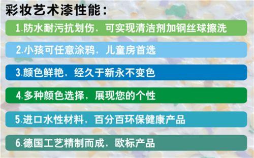 彩妝藝術漆 貝殼片漆 廣東生產廠家直銷價格