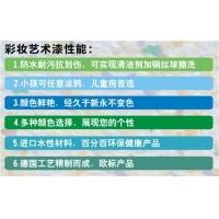 彩妆艺术漆 贝壳片漆 广东生产厂家直销价格