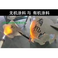 功能建筑涂料无机涂料防火涂料广东涂料生产厂家全国直销OEM