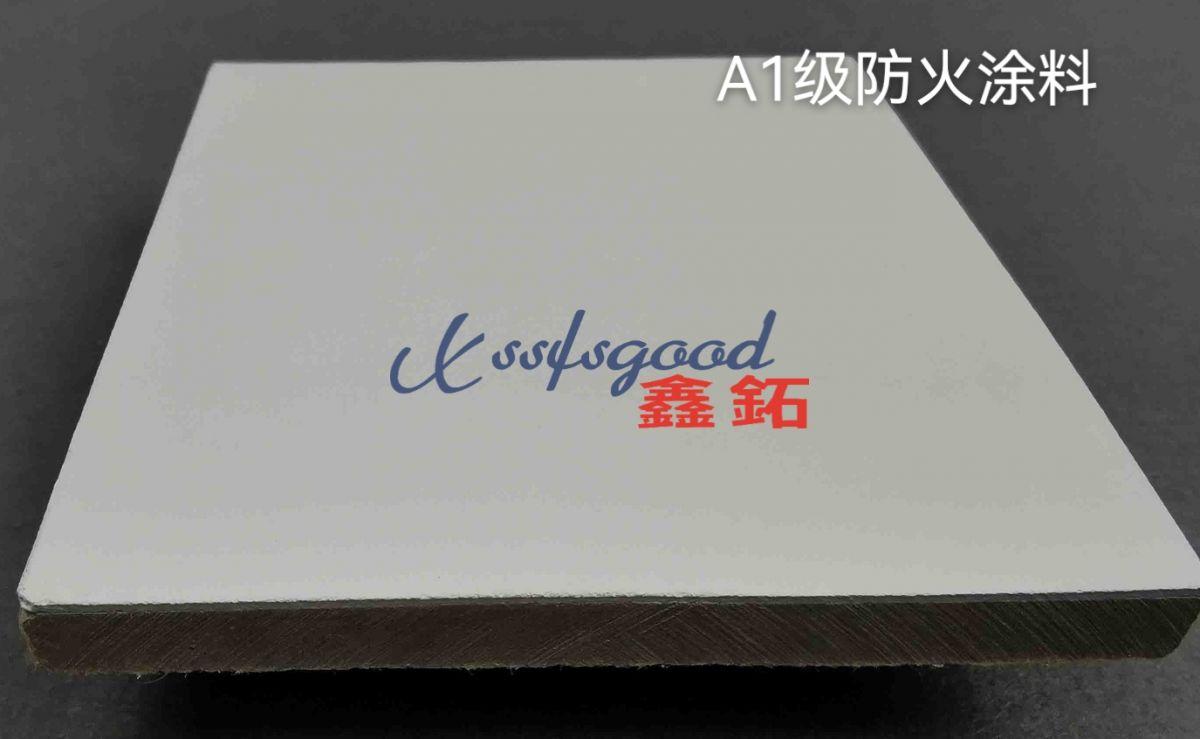 广东梅州、河源防火涂料生产厂家直销13450917913