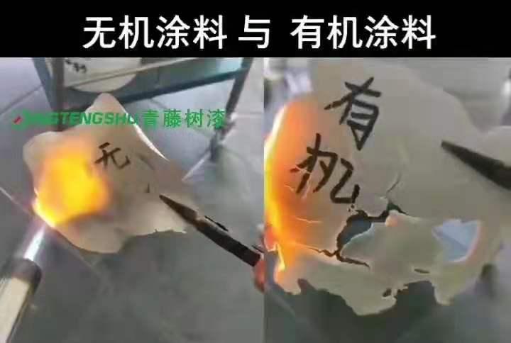 广东珠三角粤东防火涂料生产厂家直销13450917913