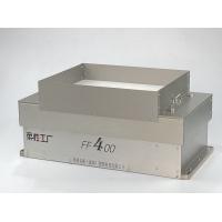 弗莱克斯柔性振动盘FF400柔性上料