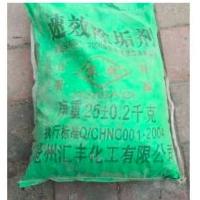 水处理缓蚀 锅炉水处理阻垢剂 锅炉专用除垢剂