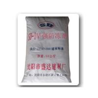 建筑早強劑價格專業混凝土防凍劑混凝土膨脹劑