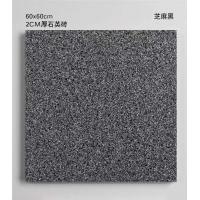南宁PC砖|南宁仿石PC砖的材质介绍