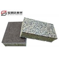 外墻保溫裝飾一體板廠家,外墻保溫一體板廠家,外墻保溫一體板