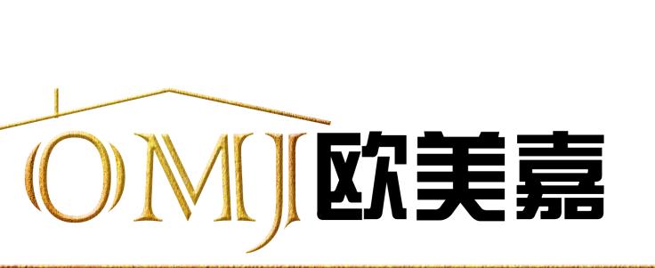 南京歐美嘉家居有限公司