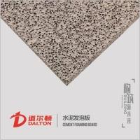 长沙水泥发泡保温板 A级防火 新型建材 湖南道尔顿