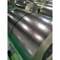 鞍钢直供镀锌卷DX51D+Z鞍山市鑫邦钢铁代理