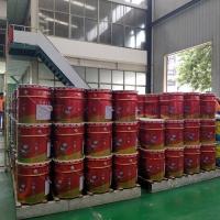 水包水涂料 外墙装饰涂料 厂家定制生产