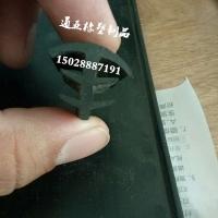 供应集装箱活动房T型填缝密封条 门缝密封胶条 T型橡胶条