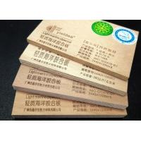 防水胶合板│中国名优产品│盈尔安│轻质防水胶合板