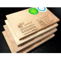 海洋胶合板│中国名优产品│盈尔安轻质型橱柜胶合板