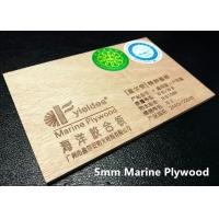 防水胶合板│中国名优产品│盈尔安│海洋胶合板